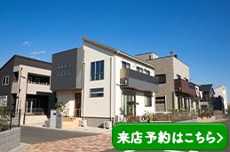 WEB来店予約+ご来店でQUOカード1,000円分プレゼント!