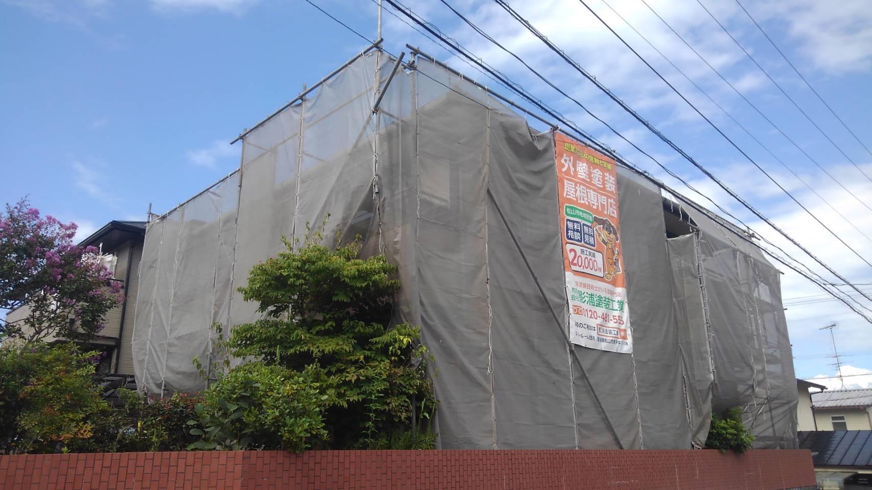松山市S様邸着工いたしました。